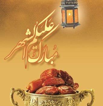 roll ramadan-4